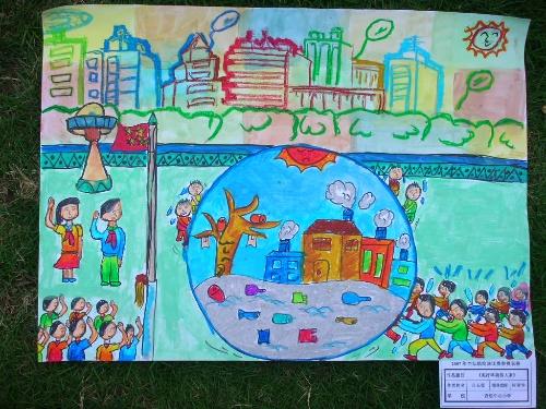 爱我家园环保实践活动方案-学路网-学习路上 有我相伴图片