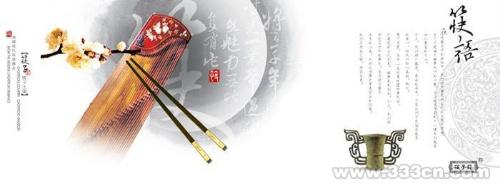 中国结寿桃的编法图解