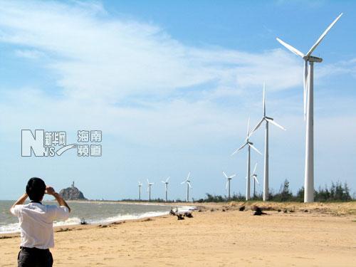 """海边的大风车,""""海军山"""""""