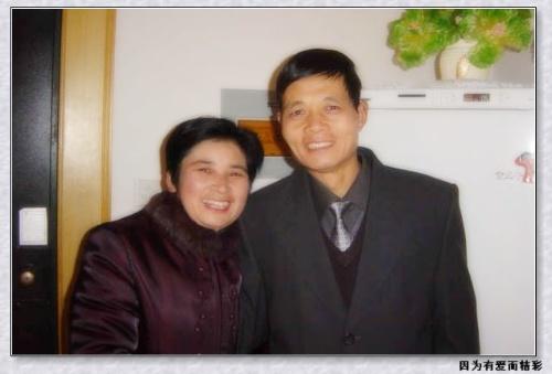 我的父亲母亲,爱你们始终如一-我的父亲