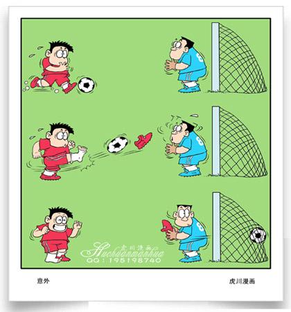 漫画足球_卡通足球漫画矢量图_足球运动_体育运动_文化