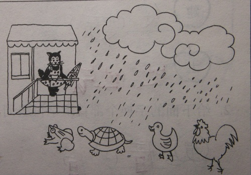 看图写话 雨伞该给谁-轮滑小子-搜狐博客