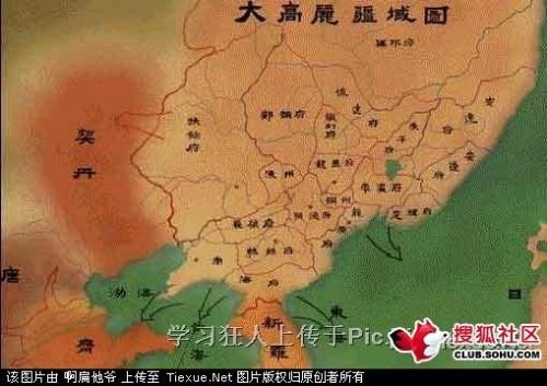 朝鲜与韩国的关系_高丽地图秀-Alex的休闲咖啡屋-搜狐博客