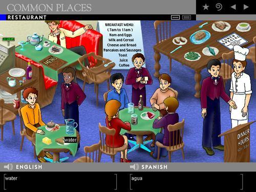 多媒体课件画面的知识承载作用和视觉审美作用