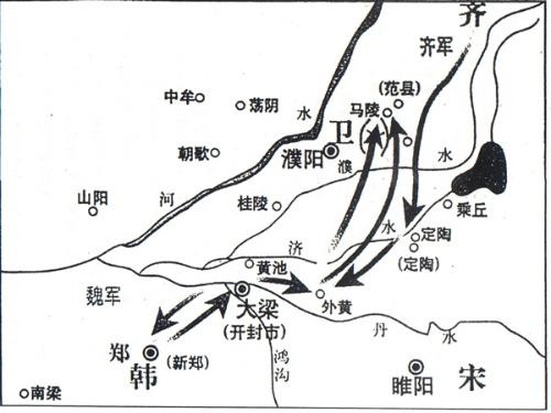 战国形势图(公元前350年)