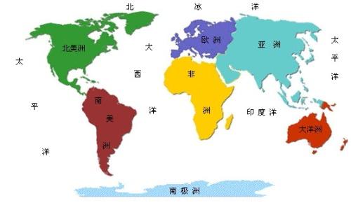 七大洲和四大洋 (附趣味知识游戏)-英语爱好者