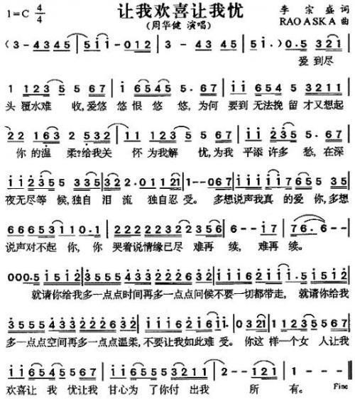 钢琴上海滩乐谱简谱_第9页_钢琴谱分享