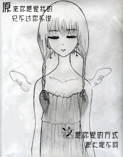 生气女孩铅笔画