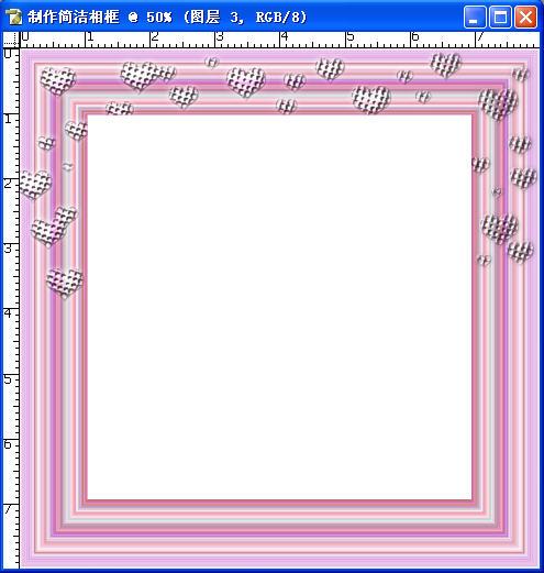 打开一副图像,选择[移动工具],拖动[背景]图层到[制作简洁型相框]文件