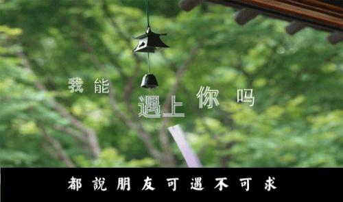 五月缘分_登录/注册后可查看大图       歌曲: 缘分五月   歌手:江智民  专辑