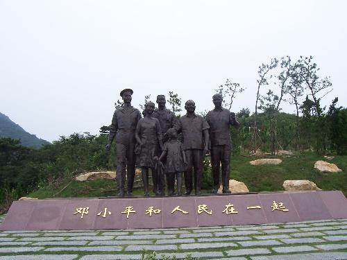 连云港归来(2):邓小平雕塑主题公园