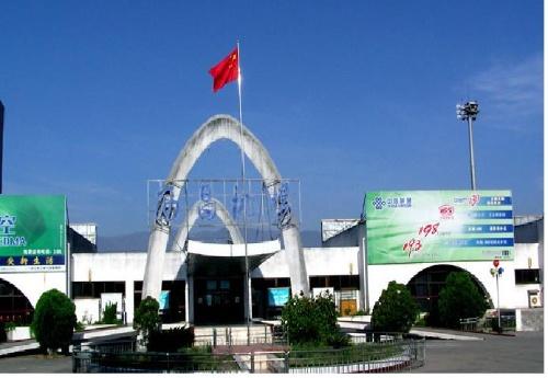 西昌飞机场