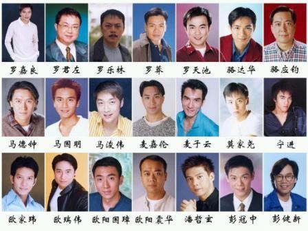 香港TVB电视剧里流传千古的经典台词(不看后悔