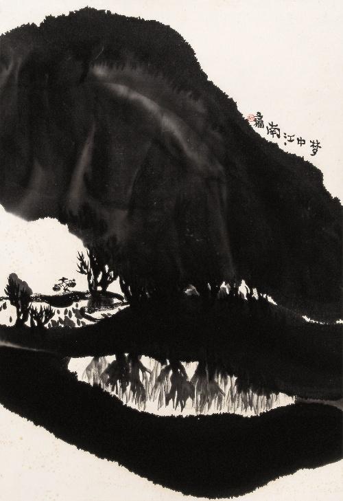 【贾又福先生的绘画艺术】 贾又福,男汉族1942年生于河北省