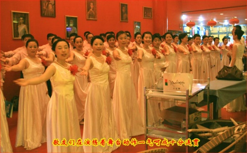 """本次参加""""北京市第24届五月的鲜花群众歌咏合唱"""