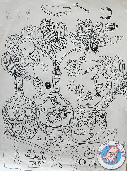 砂纸画-杨老师少儿美术工作室-搜狐博客_乐乐简笔画图片