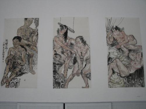 彩墨人体绘画写生课程