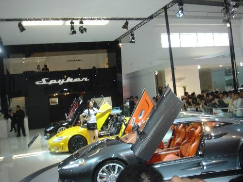 2008第十届北京国际汽车展览会